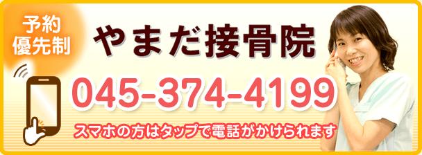 tel:0453744199